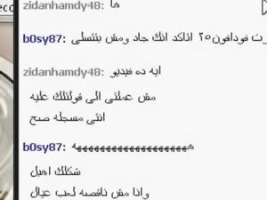 nada mohmoud (2) free