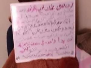 Ali Alshamry & SoSo 17