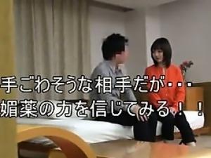 Cute Japanese Girl Having Sex