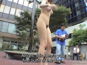 Subtitled extreme Japanese public nudity striptease in Tokyo